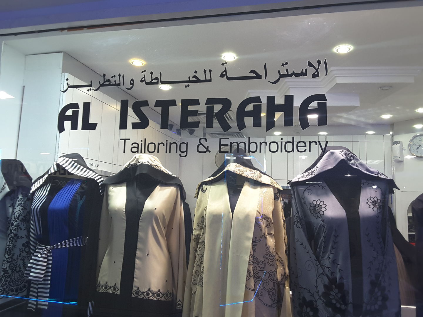 HiDubai-business-al-isteraha-tailoring-embroidery-shopping-apparel-hor-al-anz-east-dubai-2