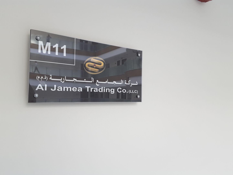HiDubai-business-al-jamea-trading-b2b-services-distributors-wholesalers-al-garhoud-dubai-2