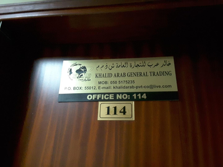HiDubai-business-khalid-arab-general-trading-b2b-services-distributors-wholesalers-hor-al-anz-dubai-2