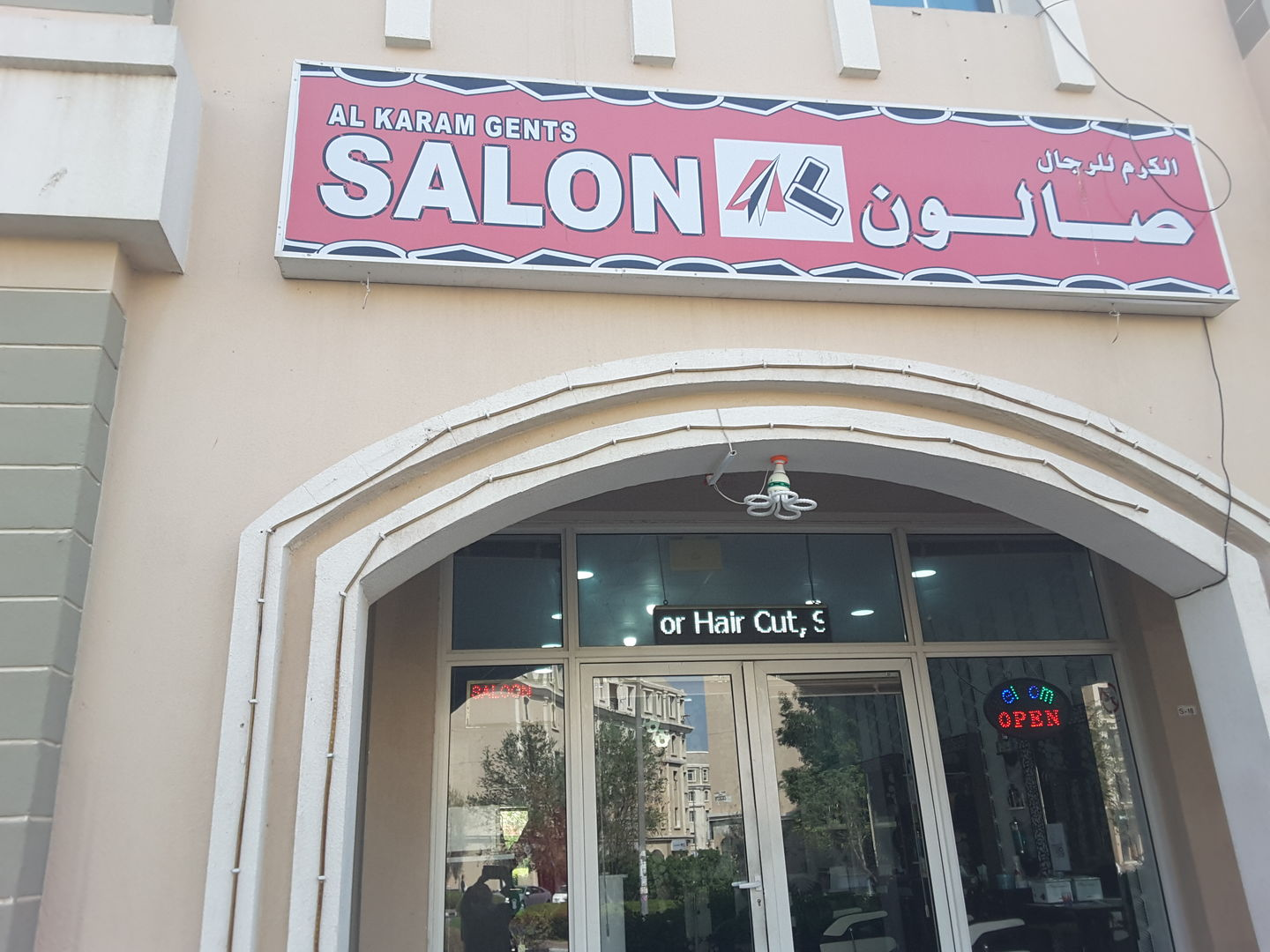HiDubai-business-al-karam-gents-salon-beauty-wellness-health-beauty-salons-international-city-warsan-1-dubai-2