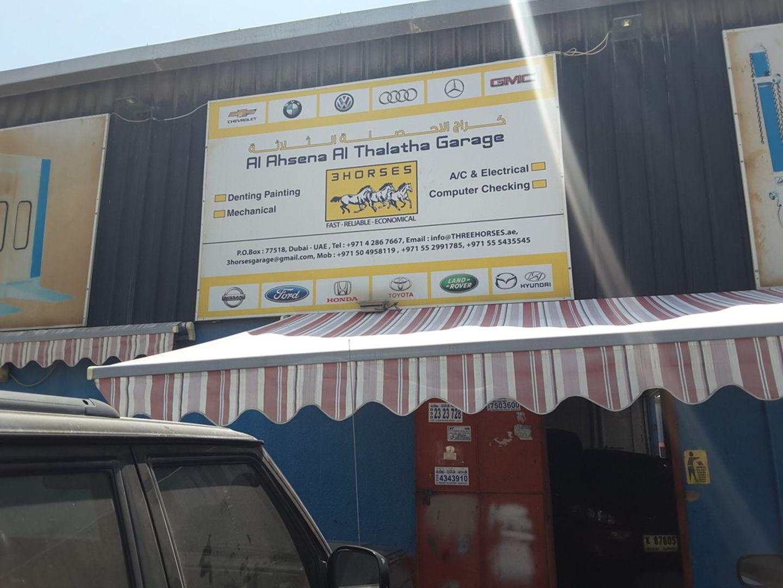 HiDubai-business-al-ahsena-al-thalatha-garage-transport-vehicle-services-auto-spare-parts-accessories-umm-ramool-dubai-2