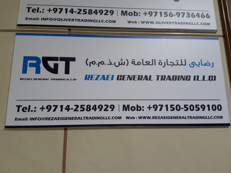 HiDubai-business-rezaei-general-trading-b2b-services-distributors-wholesalers-al-qusais-industrial-2-dubai-2