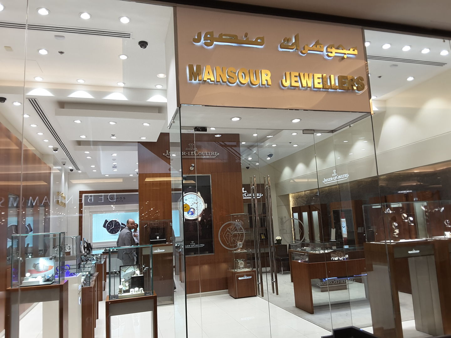 HiDubai-business-mansour-jewellers-shopping-jewellery-precious-stones-al-barsha-1-dubai-2