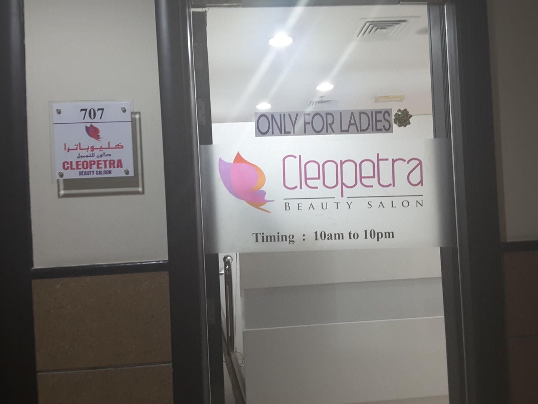 HiDubai-business-cleopetra-beauty-salon-beauty-wellness-health-beauty-salons-al-barsha-1-dubai-2