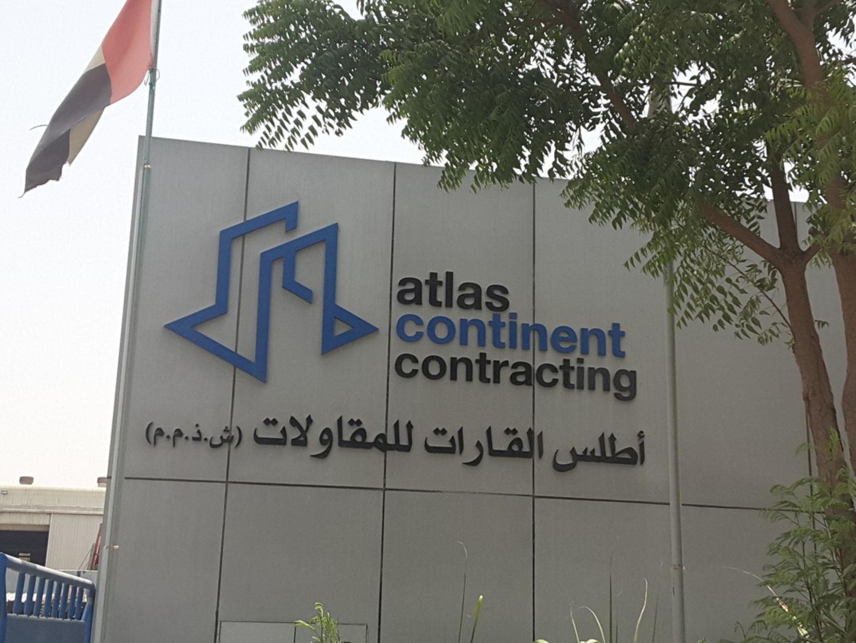 HiDubai-business-atlas-continent-contracting-construction-heavy-industries-construction-renovation-al-quoz-industrial-2-dubai-2