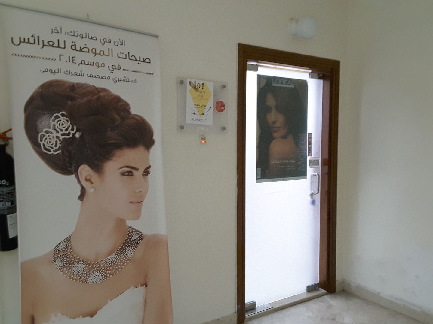 HiDubai-business-beauty-stop-ladies-salon-spa-beauty-wellness-health-beauty-salons-al-hudaiba-dubai-2