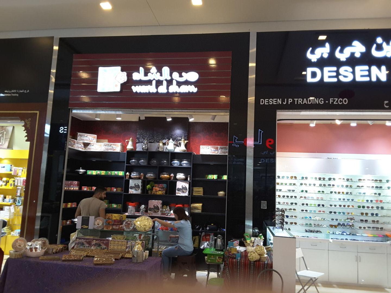 HiDubai-business-ward-al-sham-b2b-services-distributors-wholesalers-international-city-warsan-1-dubai-2