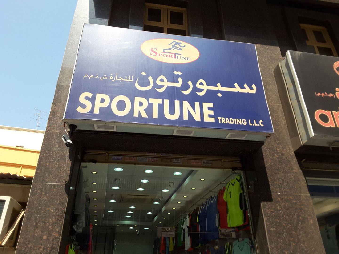 HiDubai-business-sportune-trading-b2b-services-distributors-wholesalers-al-sabkha-dubai