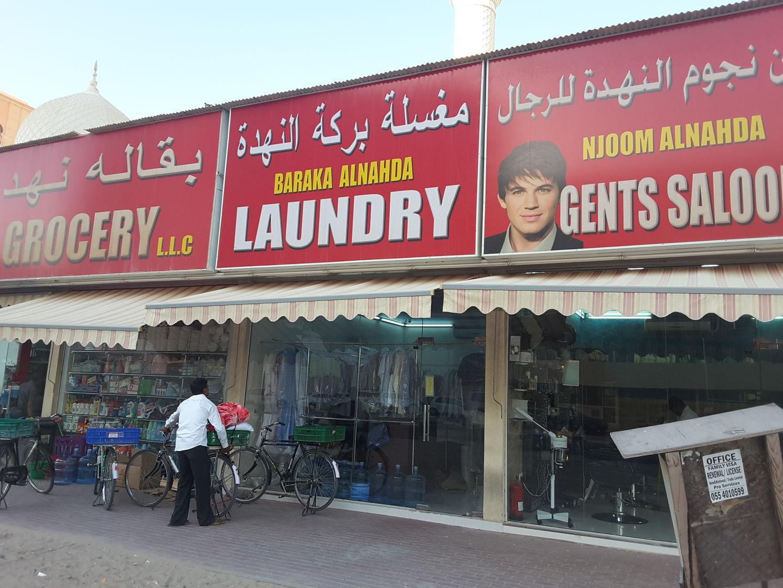 HiDubai-business-baraka-alnahda-laundry-home-laundry-al-nahda-2-dubai-2