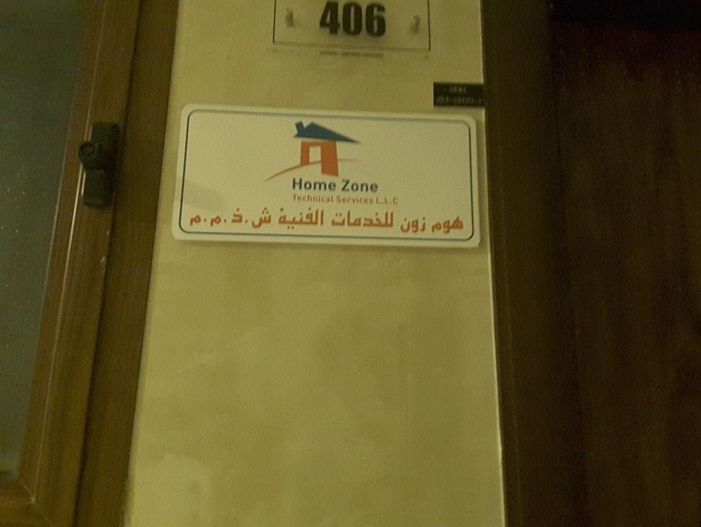 HiDubai-business-home-zone-technical-services-tecom-al-thanyah-1-dubai-1