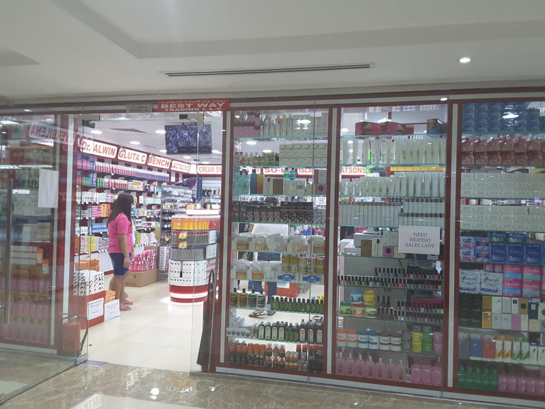 HiDubai-business-best-way-trading-beauty-wellness-health-beauty-cosmetics-stores-al-bada-dubai-2