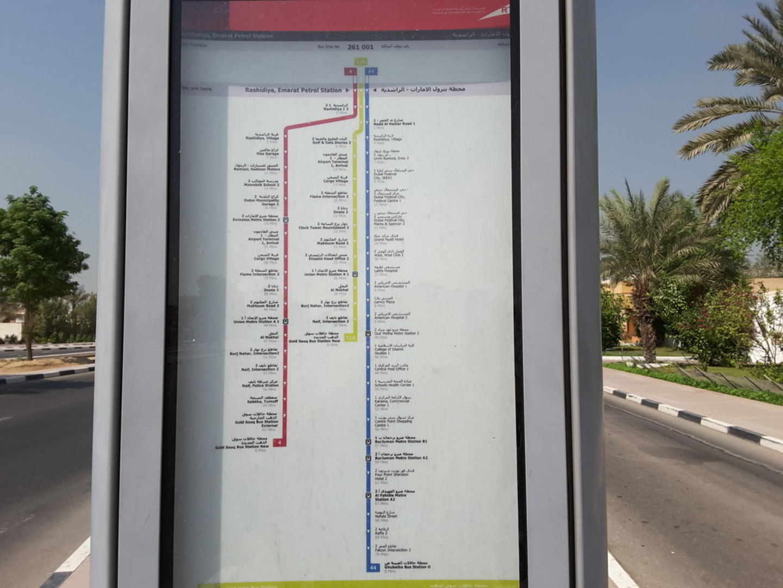 HiDubai-business-rashidiya-emarat-petrol-station-bus-stop-transport-vehicle-services-public-transport-al-rashidiya-dubai-5