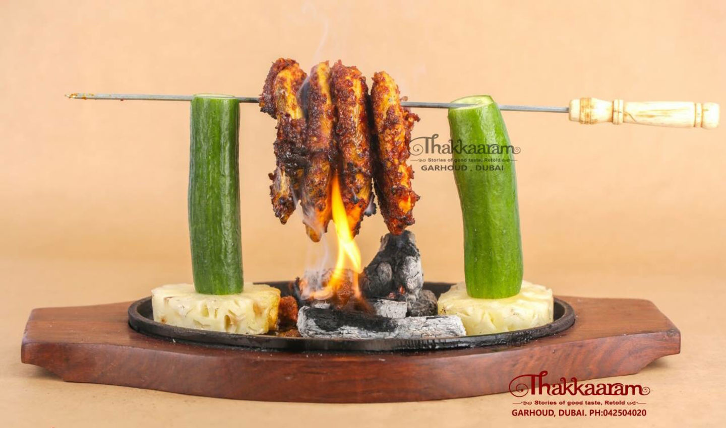 HiDubai-business-thakkaaram-restaurant-food-beverage-restaurants-bars-al-garhoud-dubai-2