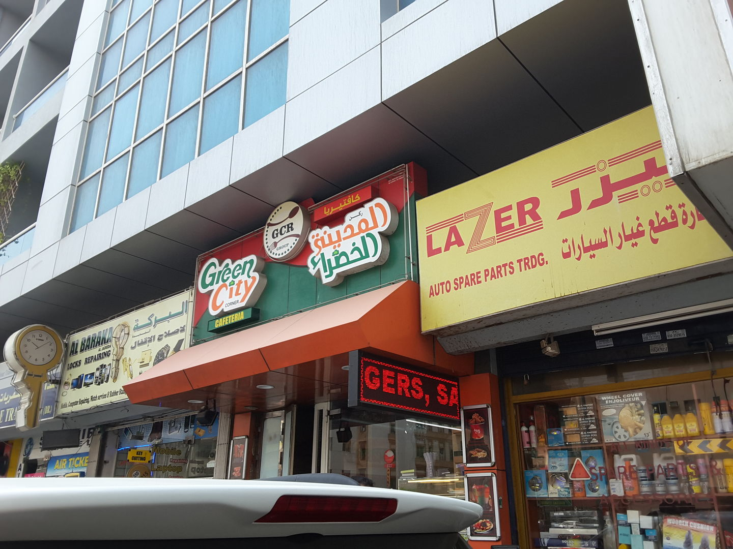 HiDubai-business-green-city-corner-cafeteria-food-beverage-cafeterias-al-karama-dubai-2