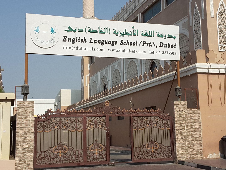 HiDubai-business-english-language-private-school-education-schools-oud-metha-dubai-2