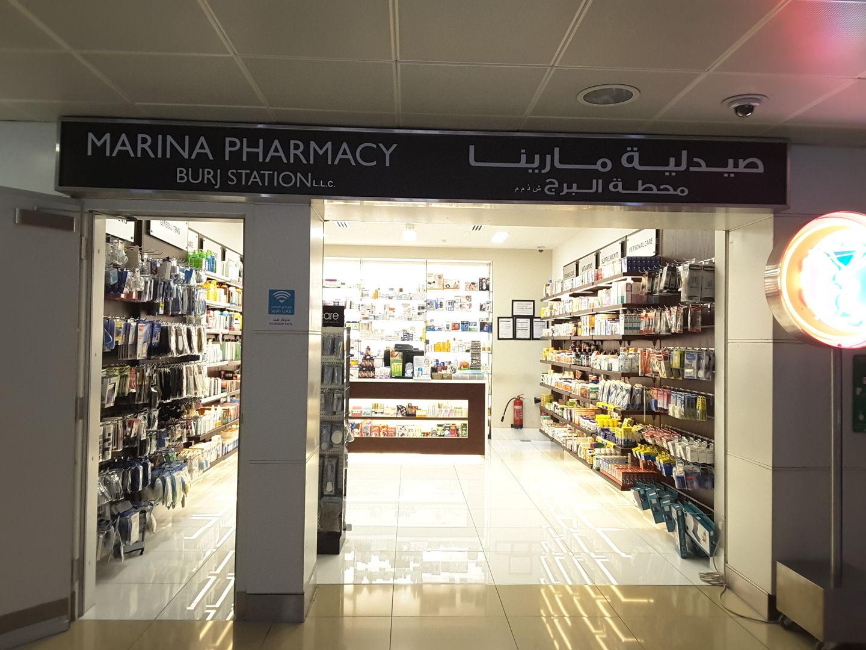 HiDubai-business-marina-pharmacy-burj-station-beauty-wellness-health-pharmacy-sheikh-zayed-road-2-trade-centre-2-dubai-2