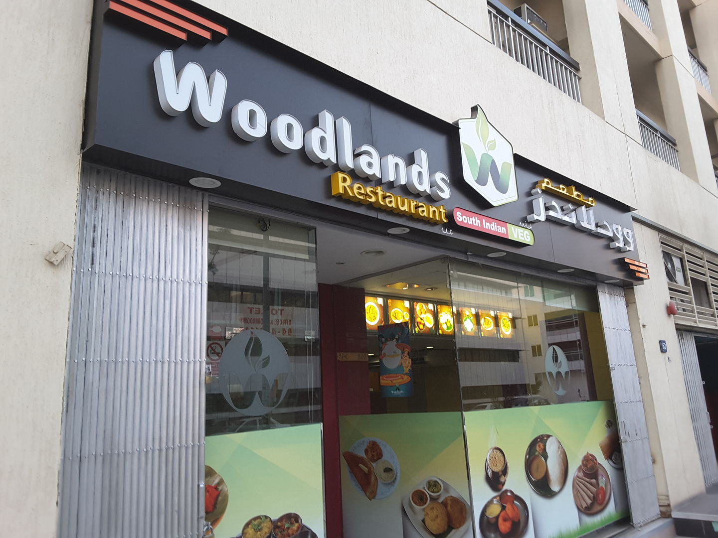 HiDubai-business-woodlands-restaurant-food-beverage-restaurants-bars-al-karama-dubai-2