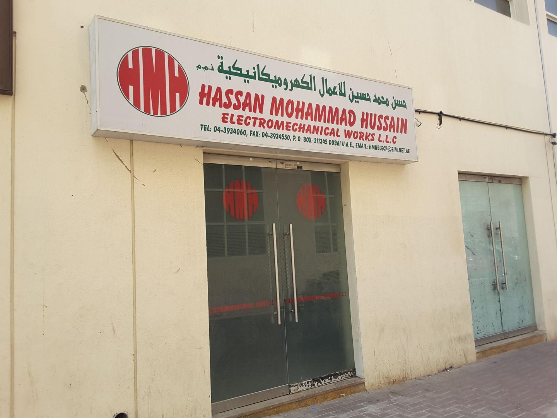 HiDubai-business-hassan-mohammad-hussain-electromechanical-works-b2b-services-distributors-wholesalers-al-fahidi-al-souq-al-kabeer-dubai-2