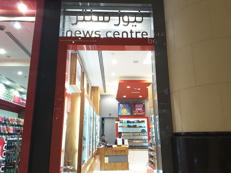 HiDubai-business-news-centre-food-beverage-supermarkets-hypermarkets-grocery-stores-al-barsha-1-dubai-2