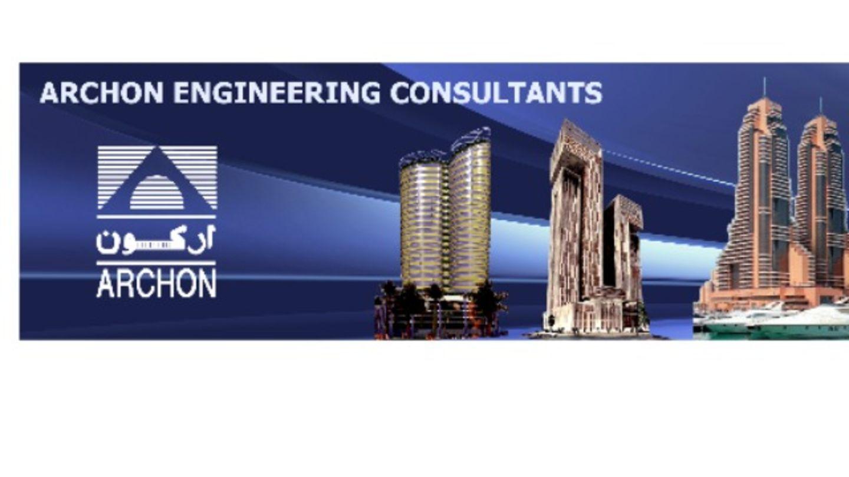 HiDubai-business-archon-engineering-consultants-b2b-services-engineering-consultants-al-qusais-industrial-4-dubai