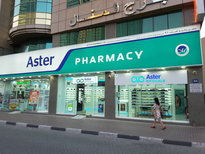 HiDubai-business-aster-pharmacy-beauty-wellness-health-pharmacy-trade-centre-1-dubai-2
