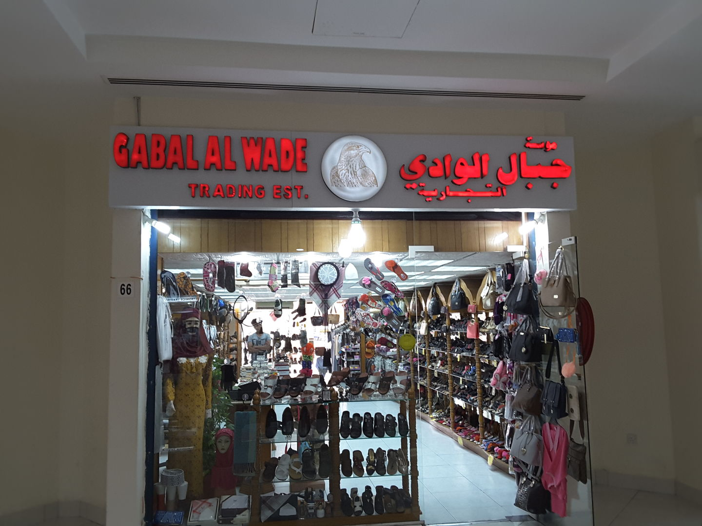 HiDubai-business-gabal-al-wade-trading-shopping-footwear-al-wuheida-dubai-2