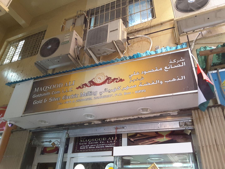 HiDubai-business-maqsood-ali-goldsmith-co-shopping-jewellery-precious-stones-al-ras-dubai-2