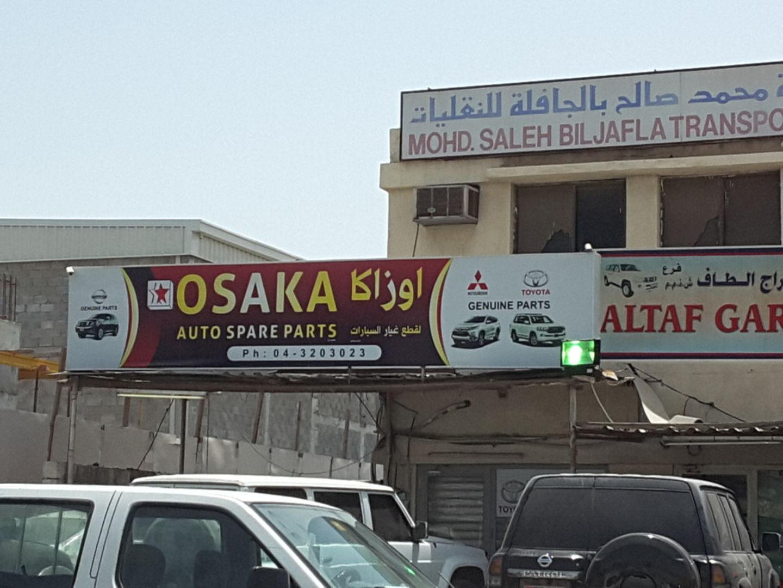 HiDubai-business-osaka-auto-spare-parts-transport-vehicle-services-auto-spare-parts-accessories-ras-al-khor-industrial-1-dubai-2