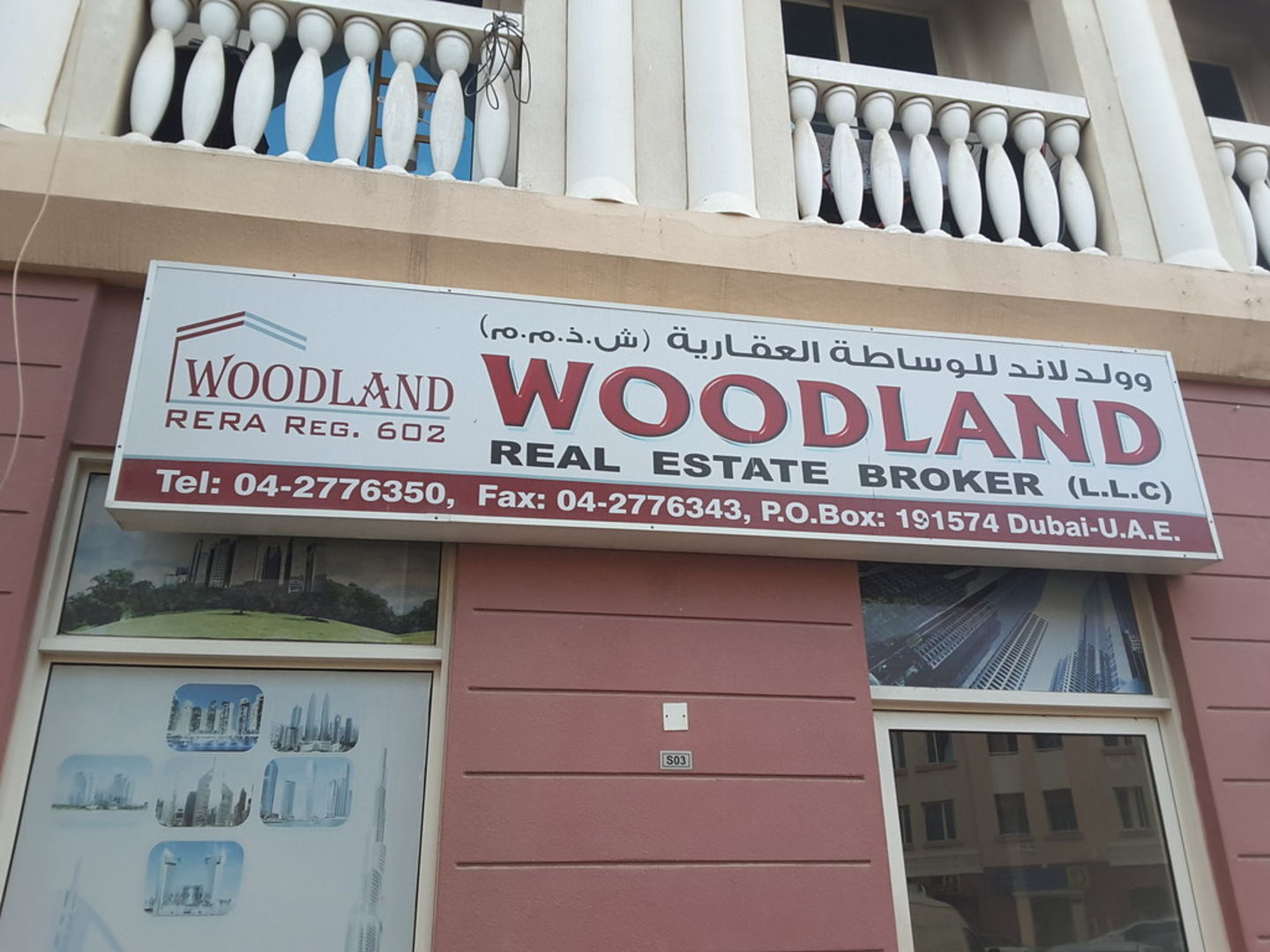 HiDubai-business-woodland-real-estate-broker-housing-real-estate-real-estate-agencies-international-city-warsan-1-dubai-2