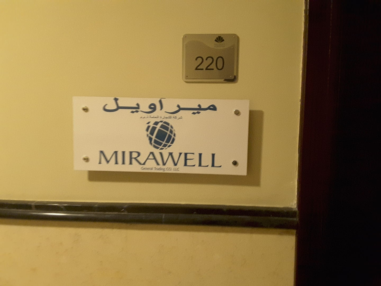 HiDubai-business-mirawell-general-trading-b2b-services-food-stuff-trading-arjan-al-barsha-south-3-dubai-2