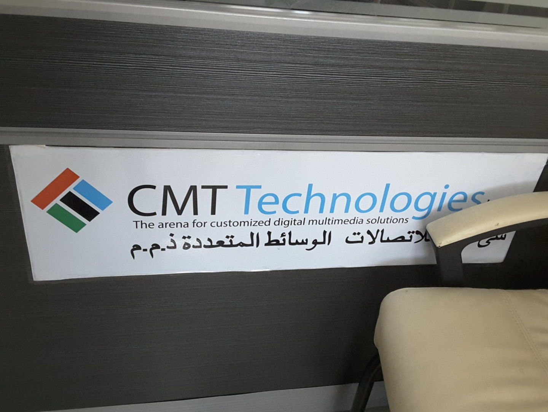 HiDubai-business-cmt-technologies-b2b-services-it-services-jumeirah-lake-towers-al-thanyah-5-dubai-2