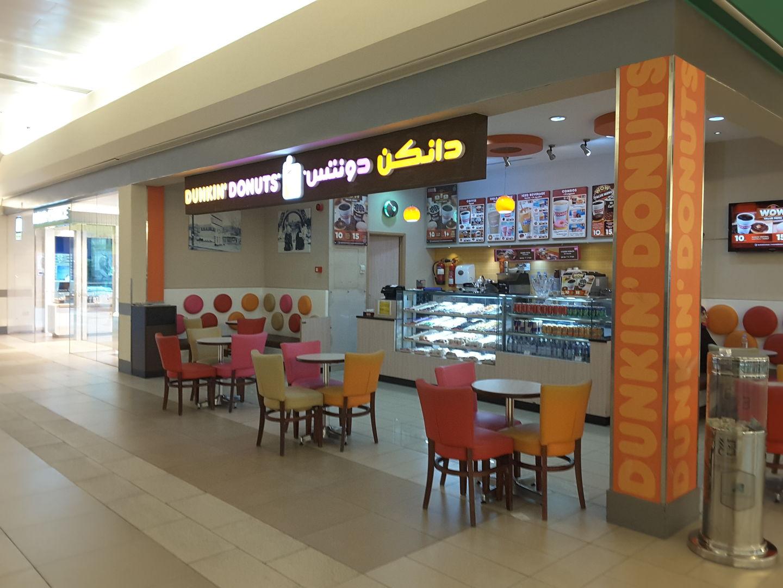 HiDubai-business-dunkin-donuts-food-beverage-bakeries-desserts-sweets-dubai-festival-city-al-kheeran-1-dubai-2