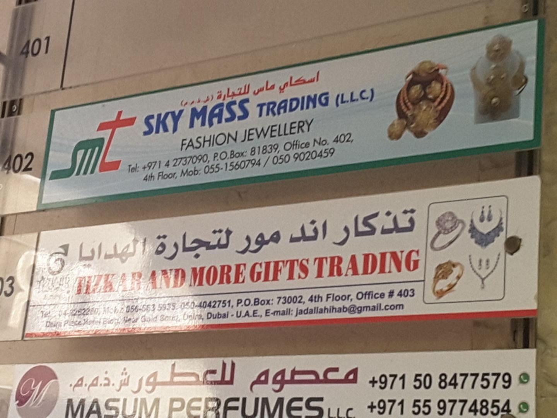 HiDubai-business-sky-mass-trading-b2b-services-distributors-wholesalers-al-buteen-dubai-2