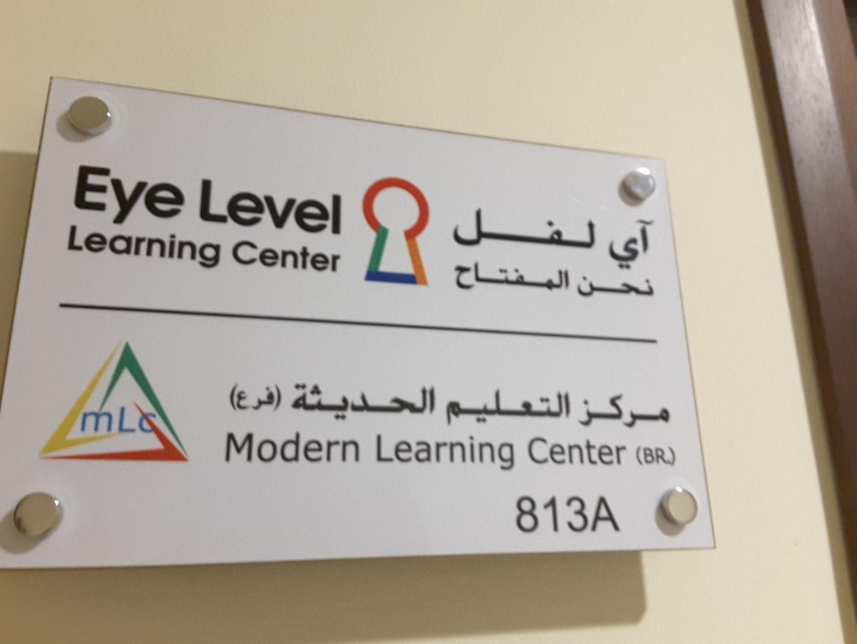 HiDubai-business-modern-learning-center-education-training-learning-centres-ibn-batuta-jebel-ali-1-dubai-2