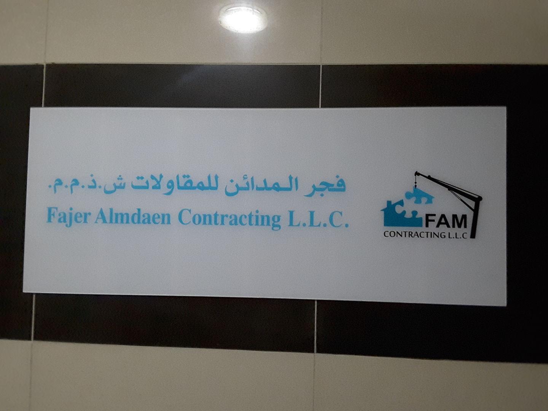 HiDubai-business-fajer-almdaen-contracting-construction-heavy-industries-construction-renovation-al-quoz-1-dubai-2