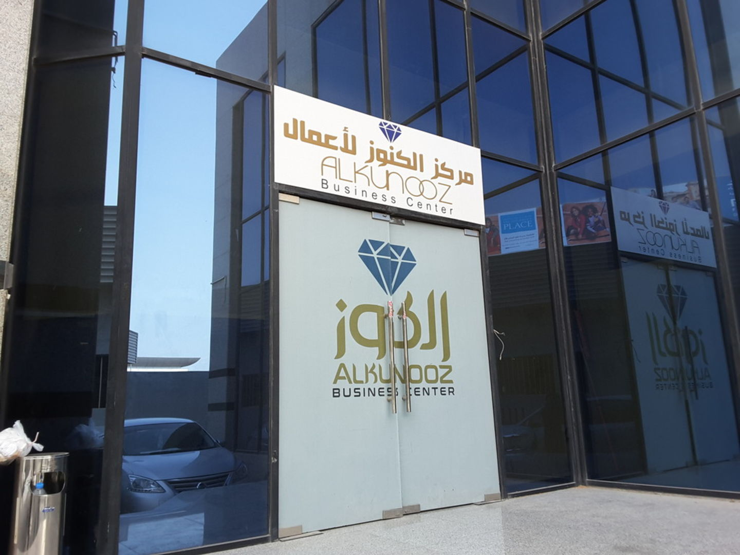 HiDubai-business-octane-cleaning-and-technical-services-home-cleaning-services-port-saeed-dubai