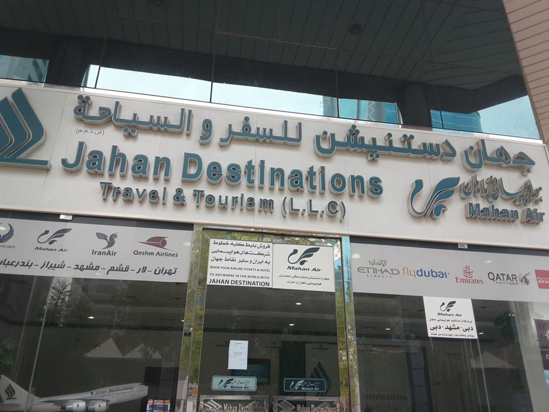 HiDubai-business-jahan-destinations-travel-tourism-hotels-tourism-travel-ticketing-agencies-riggat-al-buteen-dubai-2