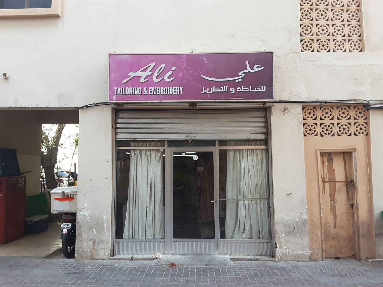 HiDubai-business-ali-tailoring-embroidery-home-tailoring-al-bada-dubai-2
