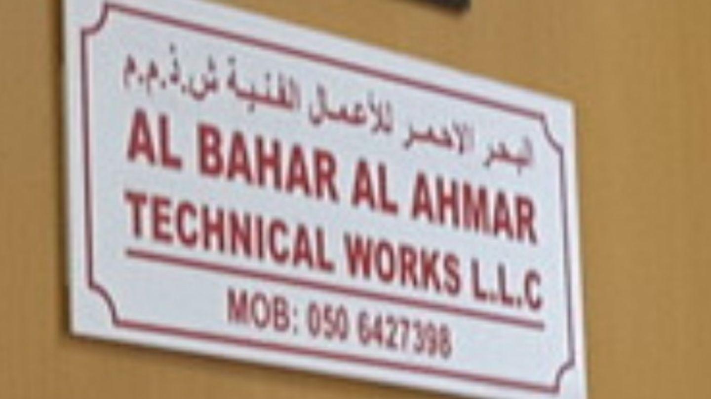 HiDubai-business-al-bahar-al-ahmar-technical-works-construction-heavy-industries-construction-renovation-port-saeed-dubai