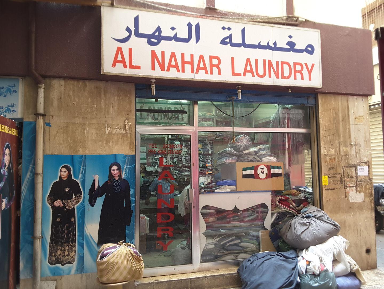 HiDubai-business-al-nahar-laundry-home-laundry-ayal-nasir-dubai-2