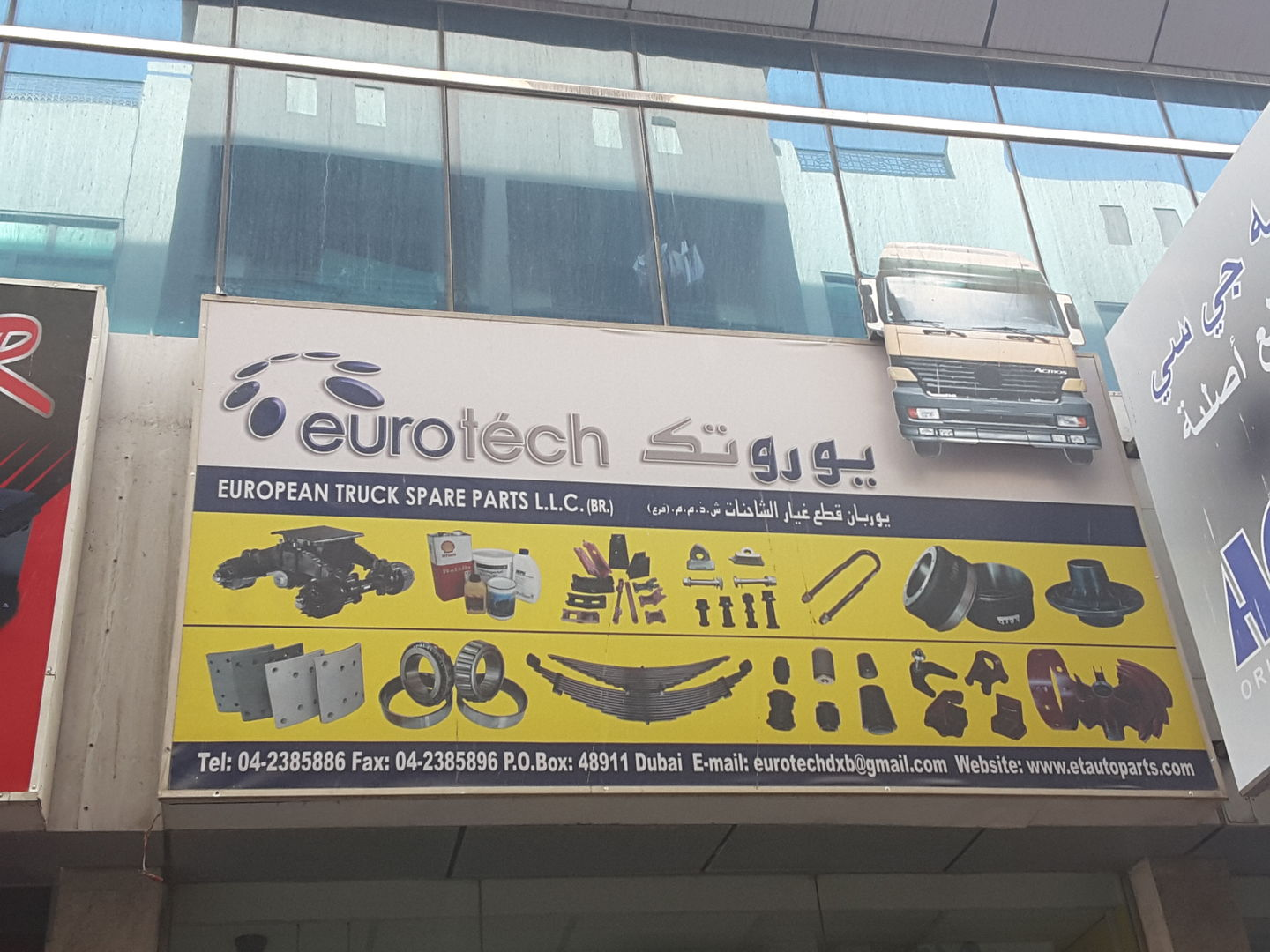 Eurotech European Truck Spare Parts, (Distributors