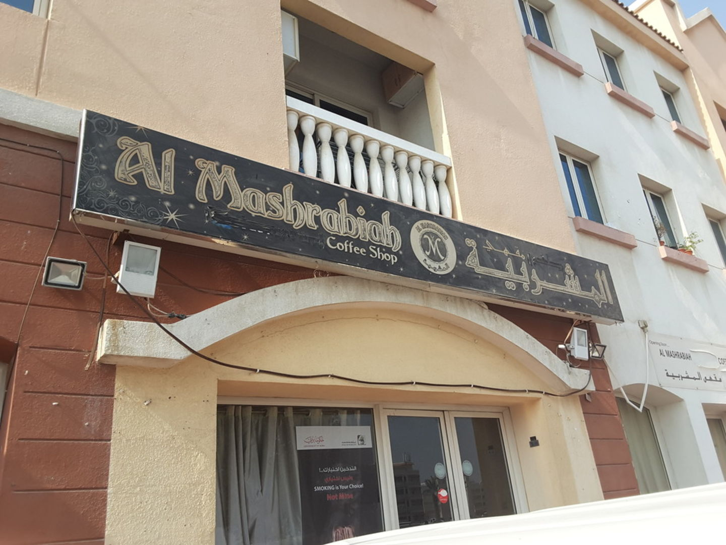 HiDubai-business-al-mashrabiah-coffee-shop-food-beverage-coffee-shops-international-city-warsan-1-dubai-2