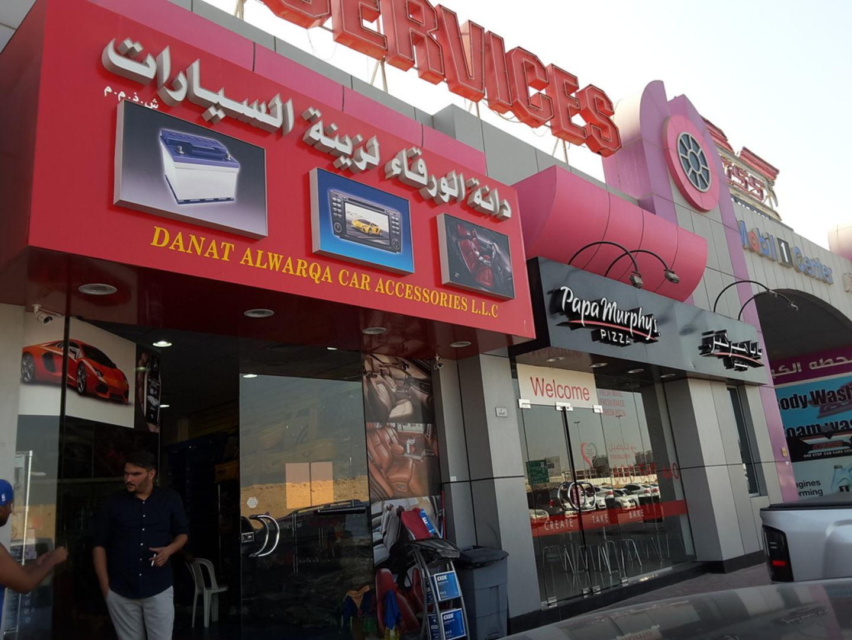 HiDubai-business-danat-al-warqa-car-accessories-transport-vehicle-services-auto-spare-parts-accessories-al-warqaa-4-dubai-2