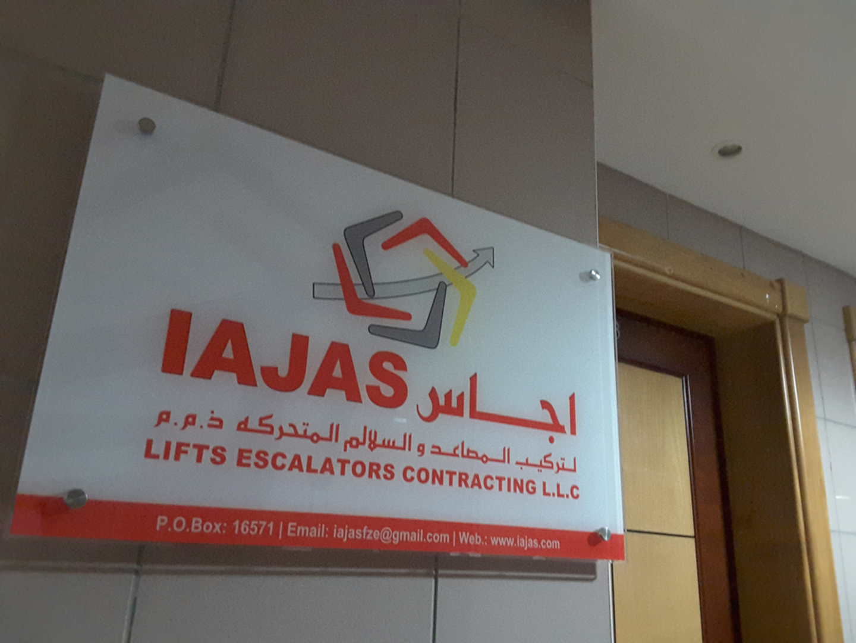 HiDubai-business-iajas-lifts-escalators-contracting-construction-heavy-industries-heavy-equipment-machinery-al-qusais-industrial-2-dubai
