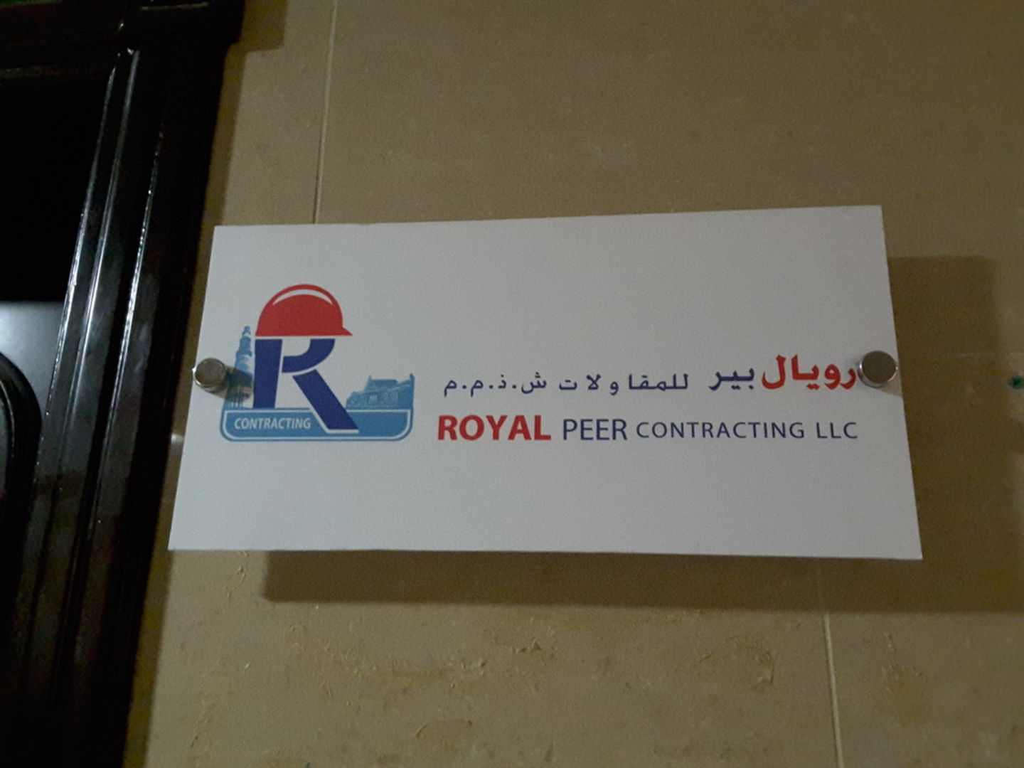 Walif-business-royal-peer-contracting