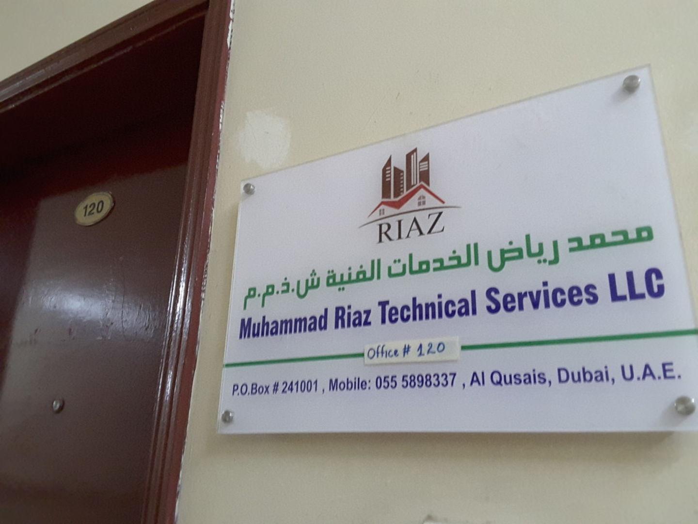 HiDubai-business-muhammad-riaz-technical-services-construction-heavy-industries-construction-renovation-al-qusais-industrial-1-dubai