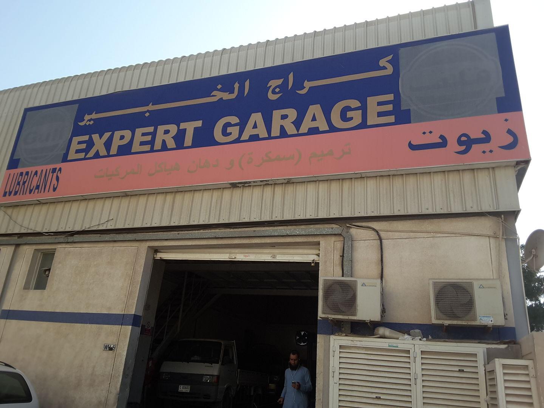 HiDubai-business-expert-garage-transport-vehicle-services-car-showrooms-service-centres-al-qusais-industrial-5-dubai-2