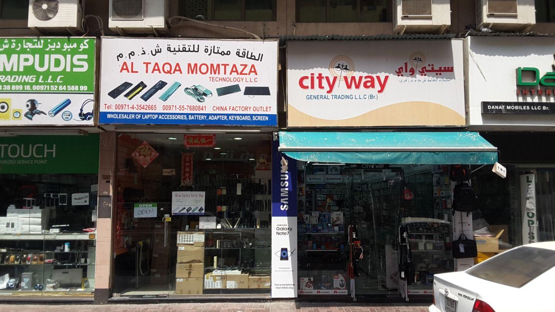HiDubai-business-al-taqa-momtaza-technology-shopping-consumer-electronics-al-raffa-al-raffa-dubai-2