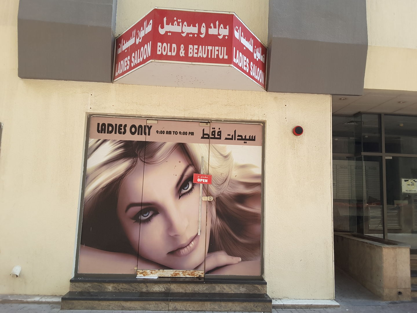 Walif-business-bold-beautiful-ladies-saloon