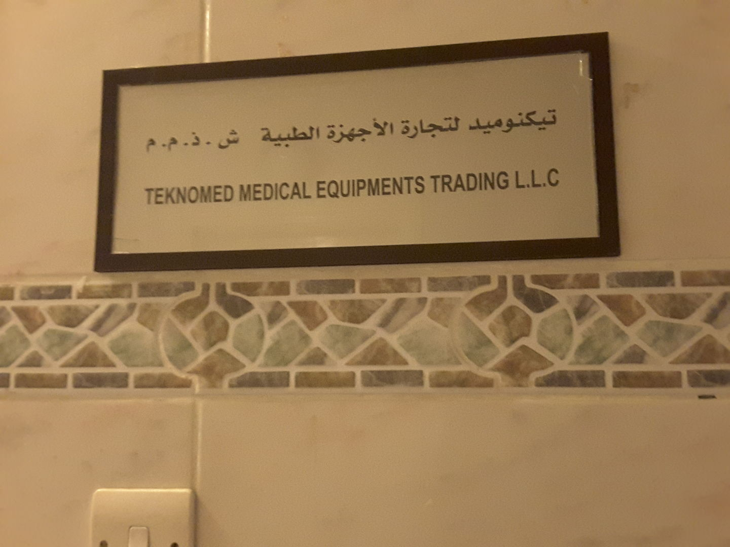 HiDubai-business-teknomed-medical-equipments-trading-b2b-services-distributors-wholesalers-al-muteena-dubai-2
